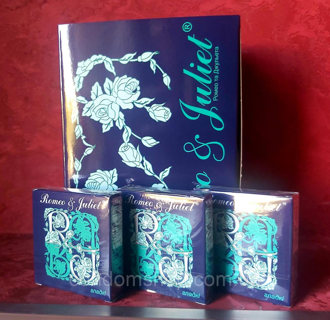Презервативи Ромео і Джульєтта,72шт,ГЛАДКІ.