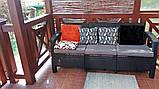 Allibert Corfu Love Seat Max садові меблі з штучного ротанга, фото 5