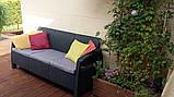 Allibert Corfu Love Seat Max садові меблі з штучного ротанга, фото 8
