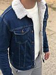 😜Джинсовая куртка синяя с белым мехом, фото 2
