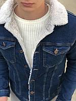 😜Джинсовая куртка синяя с белым мехом
