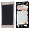 Дисплей (екран) для Sony F8131 Xperia X Performance/F8132 + тачскрін, рожевий, з передньою панеллю, оригінал
