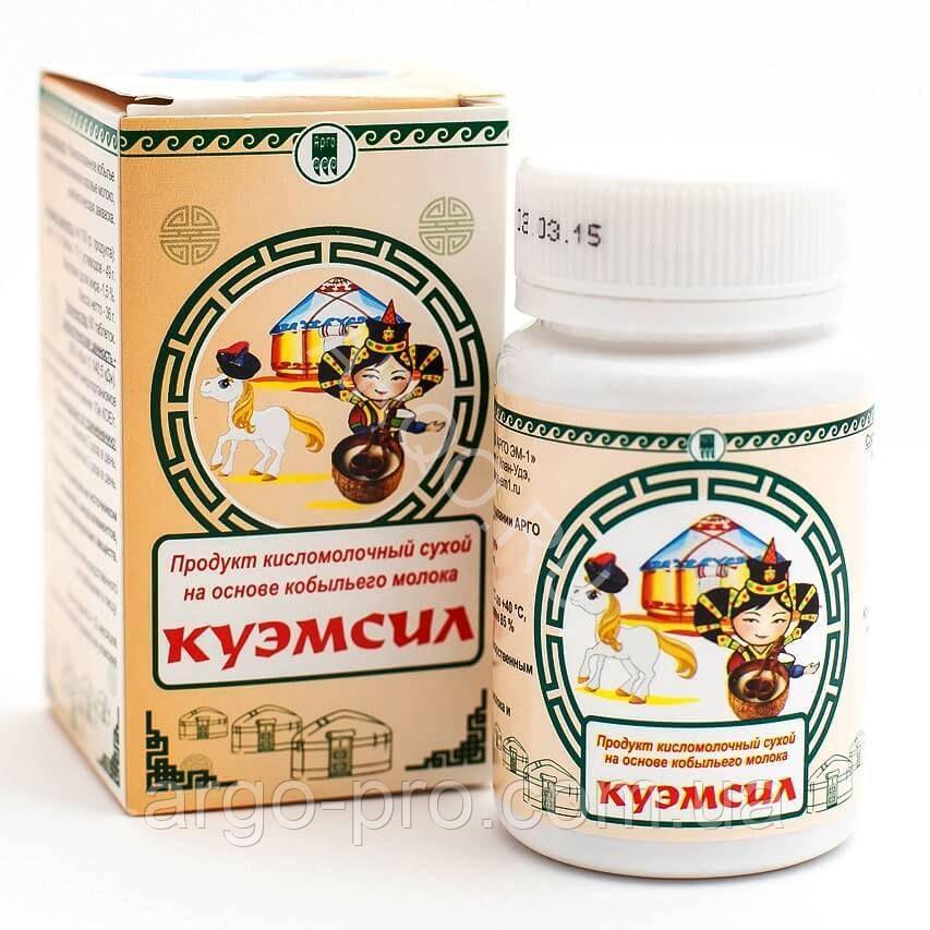 КуЭМсил базовый Арго кобылье молоко для желудка, кишечника, дисбактериоз, иммуномодулятор, витамины А, В, С, Д