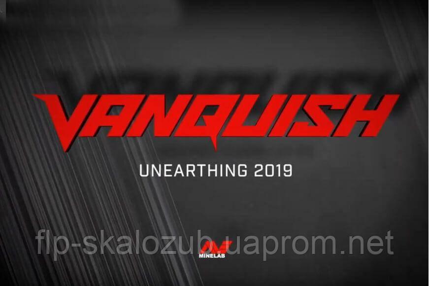 Minelab Vanquish, новинка 2019