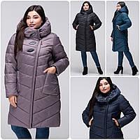 Стеганное зимнее женское пальто VS 192 большого размера