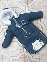 Зимний костюм на овчине 3 в 1 (конверт, куртка, комбинезон) для малышей 0-18 мес.