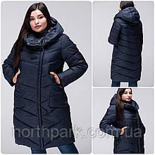 Стеганное зимове жіноче пальто VS 192 великого розміру Синій, 52