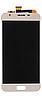 Дисплей (экран) для Samsung G570F Galaxy J5 Prime (2016) + тачскрин, золотистый