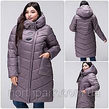 Стеганное зимове жіноче пальто VS 192 великого розміру Капучіно, 50