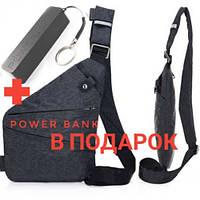 Мужская сумка через плечо мессенджер Cross Body (Кросс Боди)
