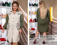 Сукня-сорочка по коліно довгий рукав коттон 48-50,52-54,56-58,60-62, фото 1