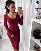 Женское  платье рубчик 3 расцветки