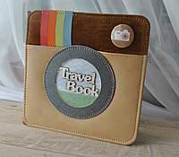 TRAVELbook (тревелбук) - фото альбом ручной работы. Цвет персиковый и голубой, фото 1
