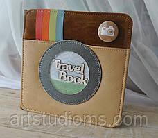 TRAVELbook (тревелбук) - фото альбом ручной работы. Цвет персиковый и голубой