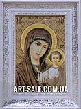 Икона Казанская, фото 3