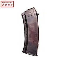 Магазин 5.45х39 на 30 патронов пластиковый СЛИВА новый для АК (оригинал СССР)