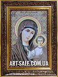 Икона Казанская, фото 4