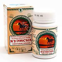 КуЭМсил Тибетское крыло Арго, женьшень, L-аргинин, витамины, атеросклероз, иммунитет, анемия, память, давление