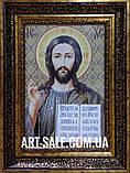 Икона Казанская, фото 5