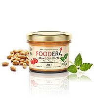 Арахисовая паста FOODERA на стевии (кранч) хрустящая с кусочками арахиса