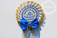 Белые с синим бантиком значки для детского сада