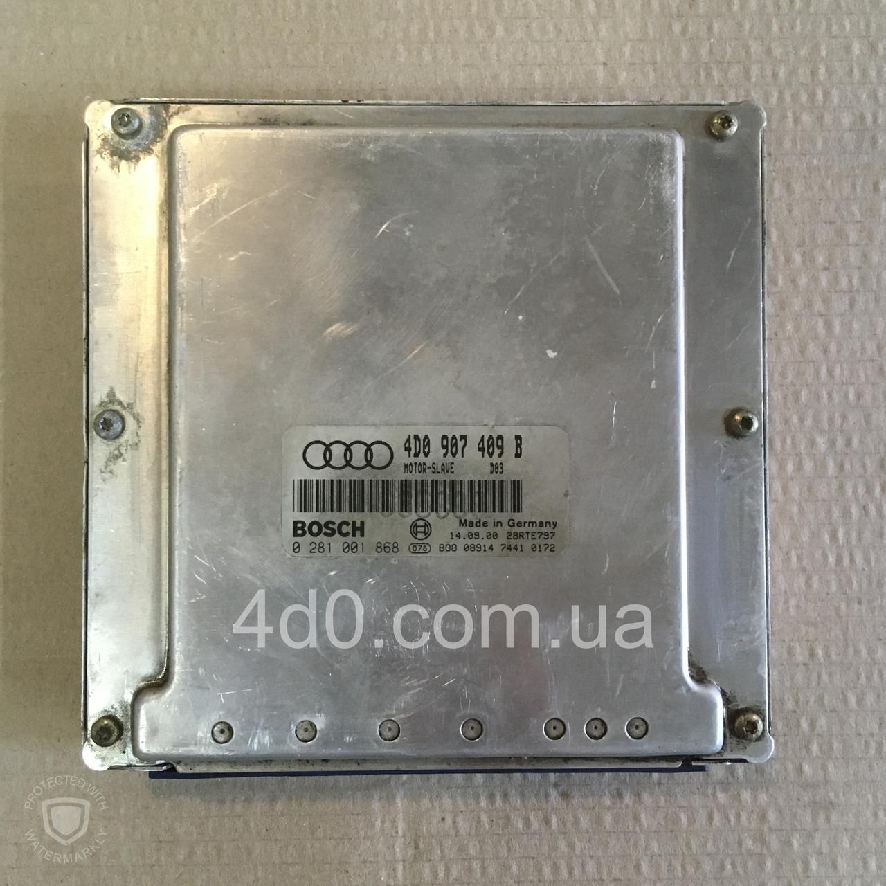 4D0907409B Блок управління двигуном на Audi A8 D2 3.3 дизель
