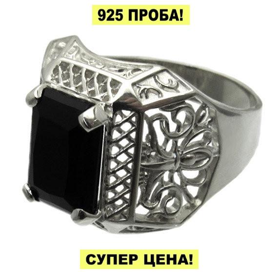 """Серебряное мужское кольцо """"Граф"""" - кольцо с мужским характером"""