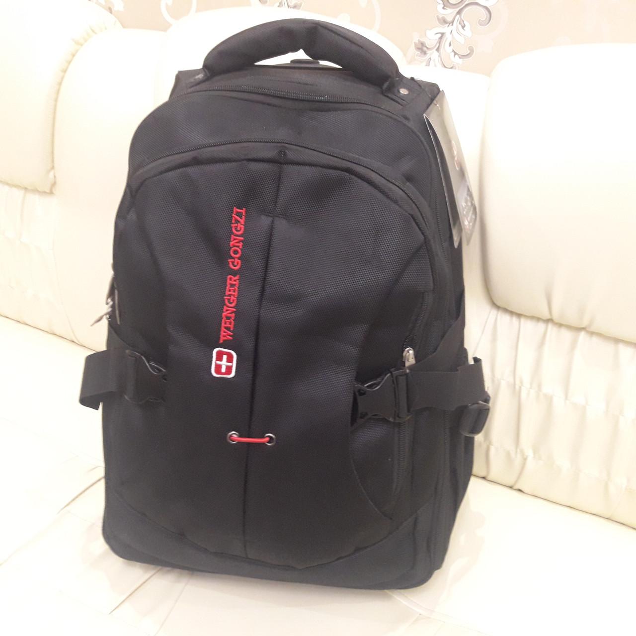 Рюкзак Wenger дорожная сумка на колесиках