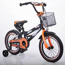 Велосипед Sigma Hammer S 600 20 дюймів
