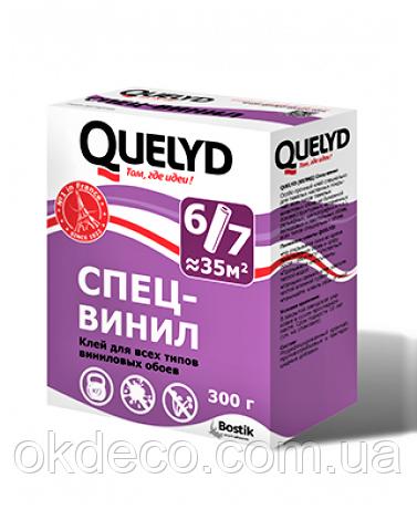 Клей обойный специальный Bostik Quelyd vinil 300 гр