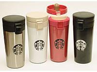 """Термокружка с поилкой и сеточкой """"Starbucks"""", 380 мл."""