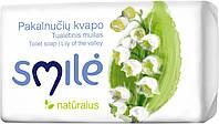 Мило Smilе с ароматом ландыша 100г