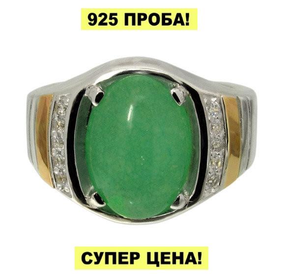 """Серебряное мужское кольцо с золотой накладкой """"Лорд-Хранитель"""""""