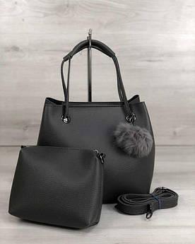 Молодежная женская сумка 2 в 1 с брелком