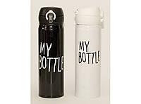 "Термокружка с поилкой ""My Bottle"", 500 мл."