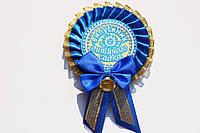 Синій з бантиків значок для дитячого садка