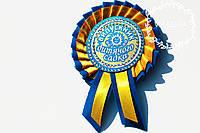 Желто голубой значок для детского сада