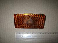 Фонарь габаритный боковой (Газ). 4802.3731000-02