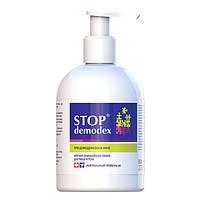 Мыло очищающее мягкое Стоп Демодекс / Stop Demodex ® объём 270 мл