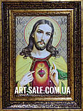 Икона Мария, фото 5