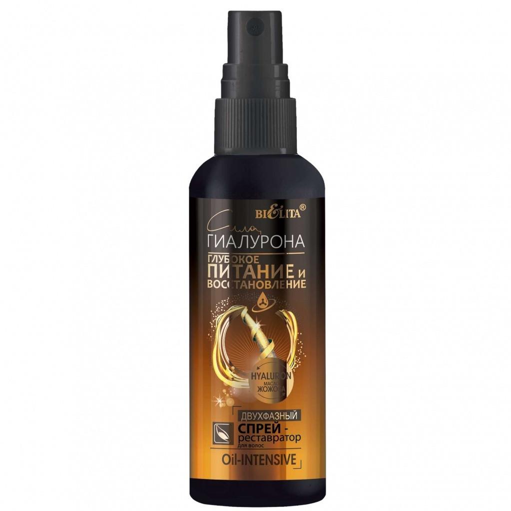 """Двухфазный спрей-реставратор для волос Bielita """"Oil-intensive"""" глубокое питание и восстановление 150 мл"""