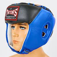 Шлем боксерский открытый кожаный TWINS HGL-8T-BU