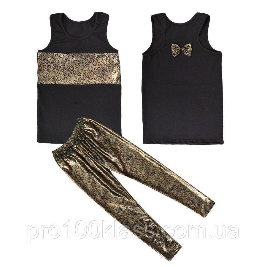 """Спортивный комплект одежды """"Disko"""" золото, серебро"""
