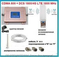 Комплект OSP-1670-CD 800 MHz/1800 MHz с внешней антенной не требующей настройки. Площадь покрытия 200 кв. м.