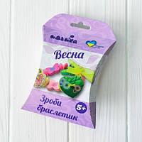 "Набор для плетения Идейка ""Браслетик Весна"" 97052"