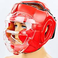 Шлем для единоборств с прозрачной маской FLEX VENUM VL-8348-R