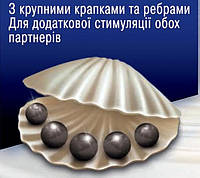 Презервативы особой формы с точками и рёбрами 3 в 1