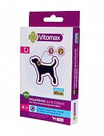 Ошейник  против блох и клещей Vitomax ЭКО для собак 65 см