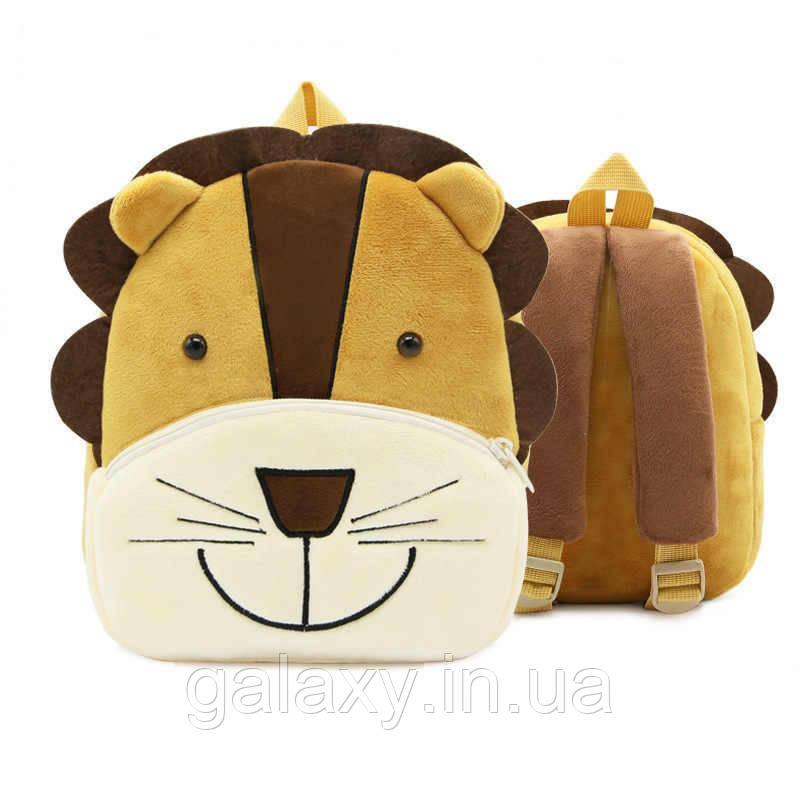 Рюкзак детский плюшевый для мальчика Лев
