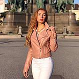 Розовая брендовая косуха из кожи, фото 5